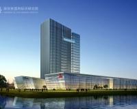 江海商务大厦