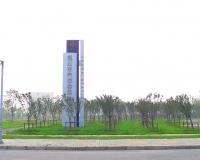 昆山市汽车客运中心站